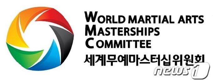 세계무예마스터십위원회(WMC) 로고 © 뉴스1
