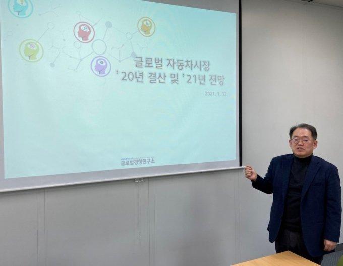 """""""올해 글로벌車 판매 올해 9% 성장…코로나 이전 수준은 요원"""""""