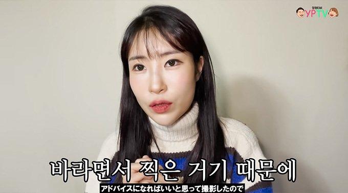 /사진=유튜브 영평TV 캡처