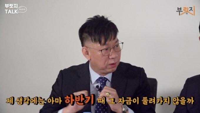 [부릿지]3기신도시 토지보상금 50조 '이곳' 영향 미친다