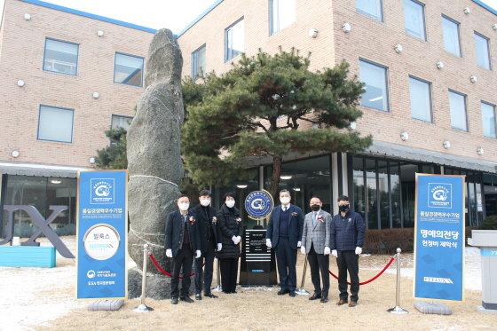 필룩스 품질경쟁력우수기업 명예의 전당 헌정비 제막식에서 한우근 대표(오른쪽에서 세번째)가 기념촬영을 하고 있다.