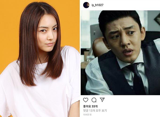 배우 홍인영, 홍인영 인스타그램 게시물 캡처/사진=머니투데이 DB홍인영 인스타그램