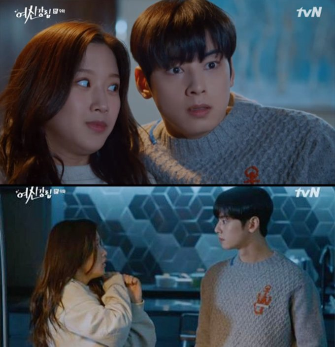 /사진=tvN '여신강림' 방송화면