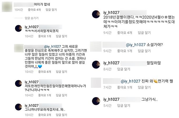 /사진=홍인영 인스타그램