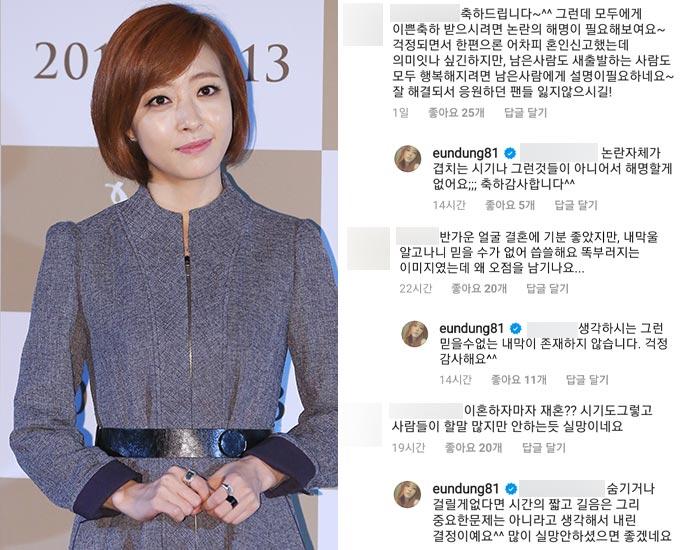 그룹 베이비복스 출신 배우 심은진/사진=머니투데이 DB, 심은진 인스타그램