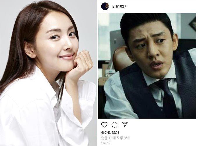 배우 홍인영/사진=팬스타즈, 홍인영 인스타그램