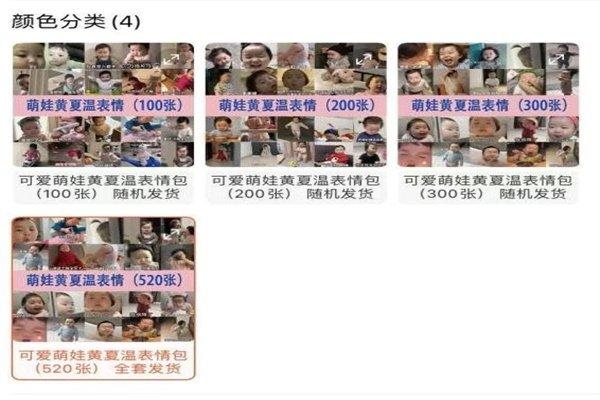 /사진=중국 온라인 매체 펑파이 캡처
