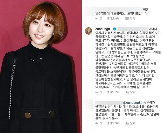 그룹 베이비복스 출신 배우 심은진/사진=머니투데이 DB, 심은진 인스타그램 캡처