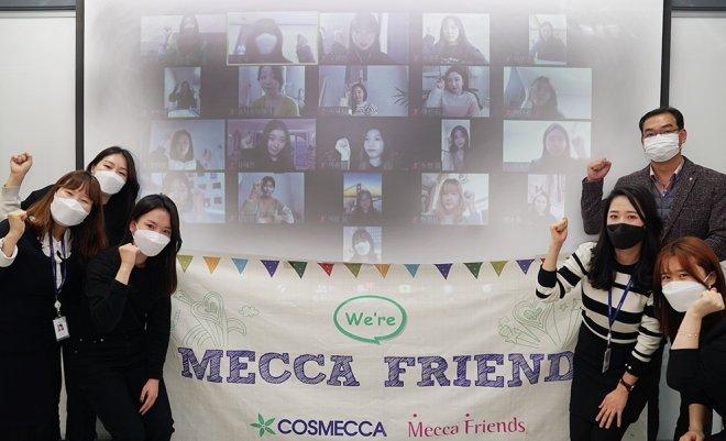 코스메카코리아, 메카프렌즈 12기 온라인 발대식 개최
