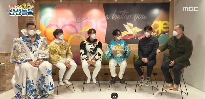 MBC 볼빨간 신선놀음 유튜브 © 뉴스1