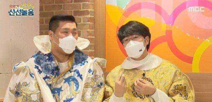 MBC 볼빨간 신선놀음 유튜브 캡처 © 뉴스1