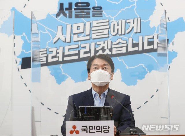 안철수 국민의당 대표가 14일 오후 서울 여의도 국회에서 서울시 부동산 정책 발표를 하고 있다/사진=뉴시스