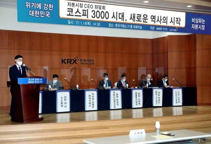 손병두 한국거래소 이사장이 코스피 3000 돌파 기념 자본시장 CEO 좌담회에서 모두발언을 하고 있다. /사진제공=한국거래소