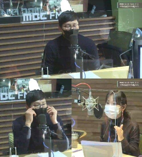 우지원/MBC라디오 '오후의 발견 이지혜입니다' 보이는 라디오 캡처© 뉴스1