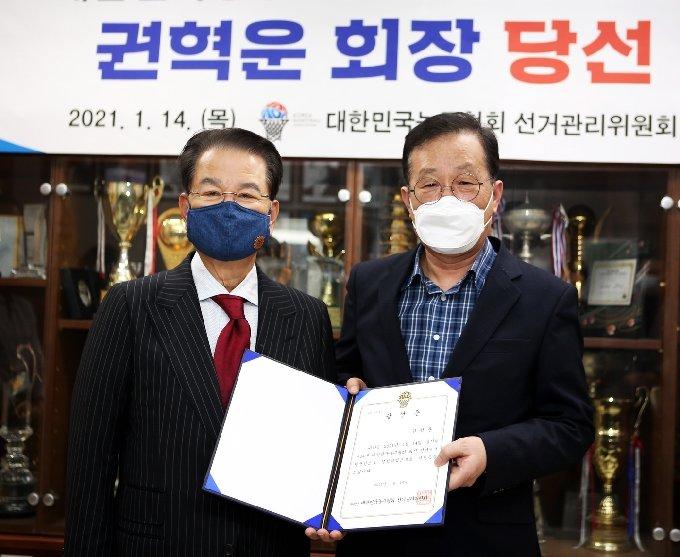 권혁운 아이에스동서 회장(왼쪽)이 제34대 농구협회장에 당선됐다.(농구협회 제공)© 뉴스1