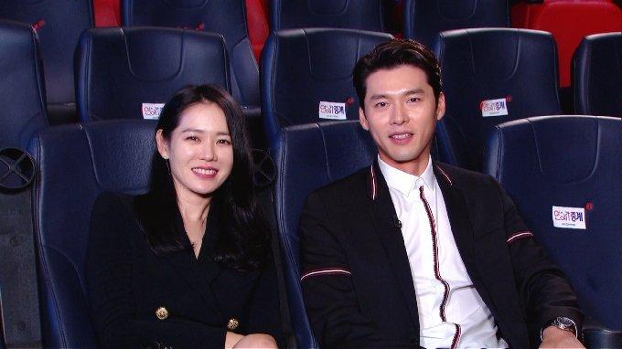 손예진 현빈/KBS 2TV 연중라이브 © 뉴스1