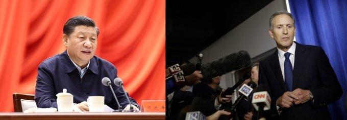 시진핑 중국 국가주석과 하워드 슐츠 스타벅스 명예회장/사진=[베이징=신화/뉴시스], afp