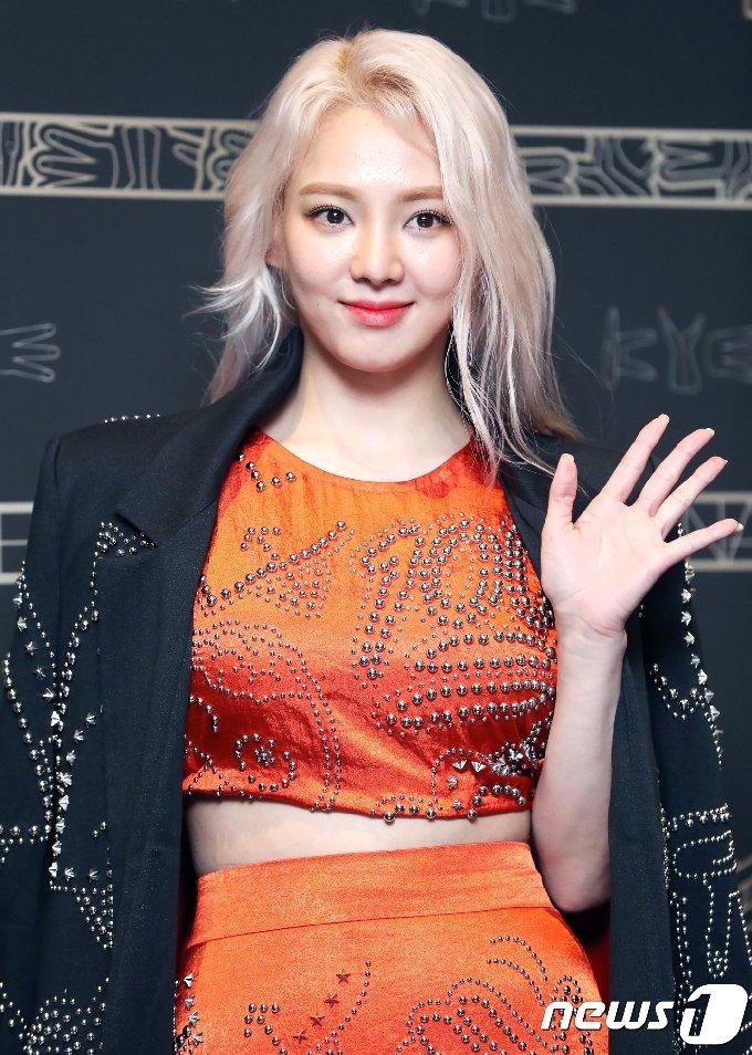 소녀시대 효연 © News1