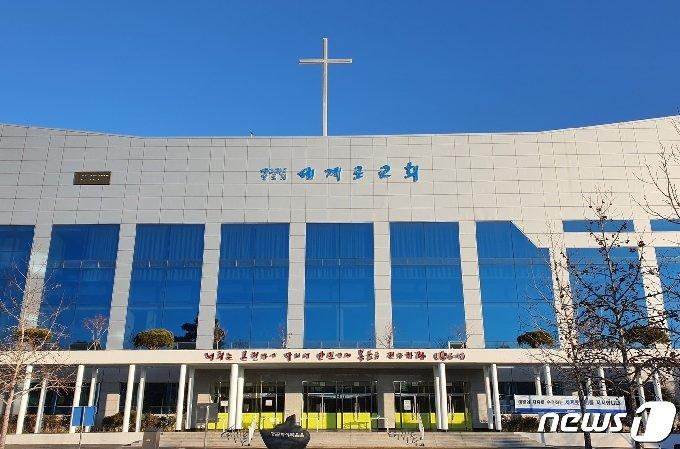 부산 강서구 세계로교회 전경.2021.1.10© 뉴스1 노경민 기자