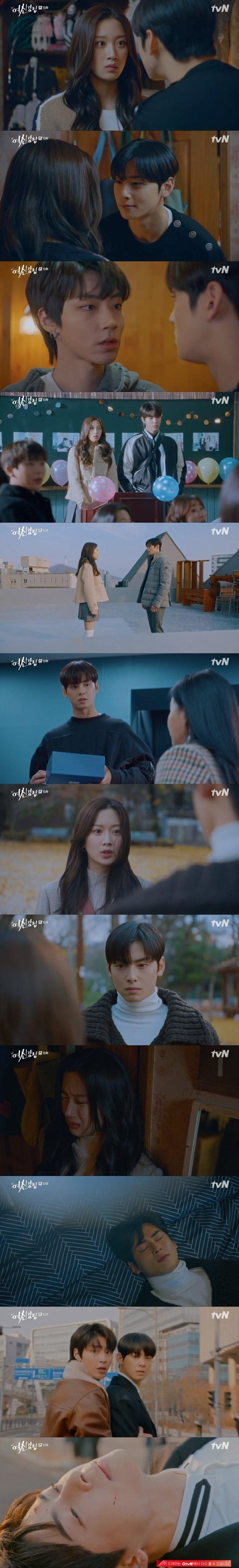 tvN '여신강림' 캡처 © 뉴스1