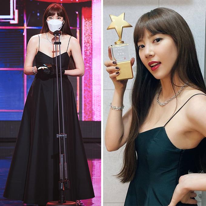 /사진=MBC 제공, 에이치앤드엔터테인먼트 인스타그램