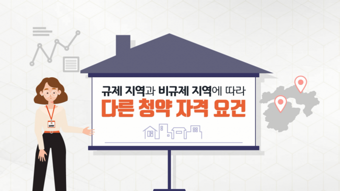 DL이앤씨, 신규 분양 단지 '언택트 마케팅' 강화