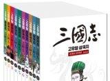 '파격의 삼국지' 고우영 만화로 다시 읽는다