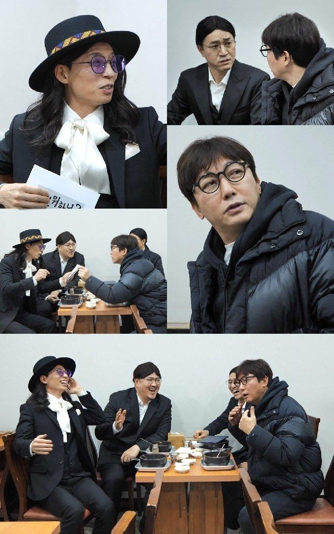 MBC © 뉴스1