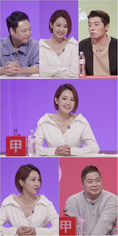 KBS 2TV © 뉴스1