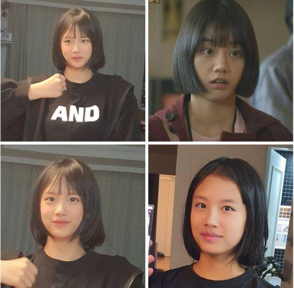 이수진 인스타그램/'응답하라 1988' 캡처 © 뉴스1
