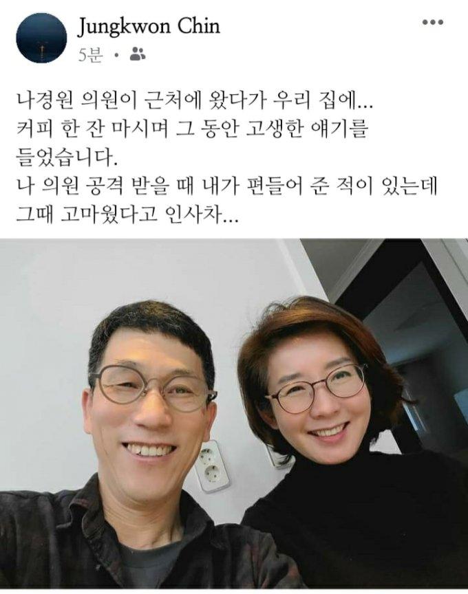 나경원 전 의원 페이스북 화면 캡처.