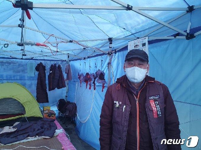 12일 서울 중구 서울지방고용노동청 앞에서 아시아나케이오 해고 노동자가 천막 농성 중이다. © 뉴스1/정혜민 기자