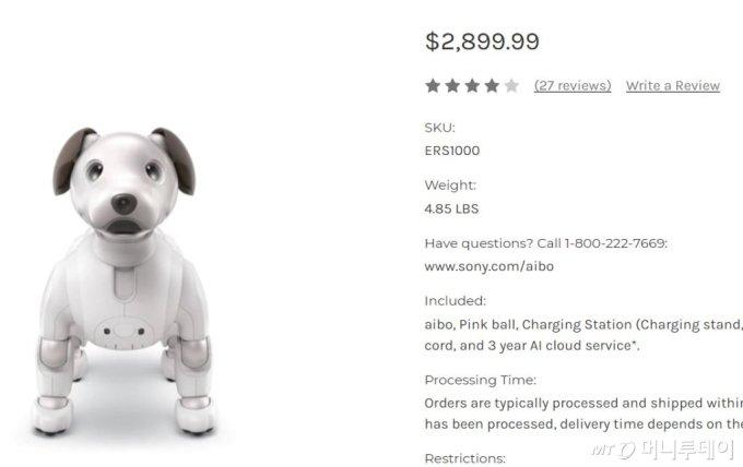 소니가 현재 2899.99달러에 판매하고 있는 반려견 로봇 아이보(Aibo)/사진제공=소니 아이보 홈페이지 캡쳐.