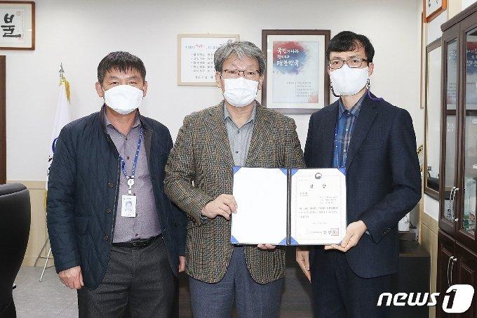 전북 정읍시가 국토교통부와 국민권익위원회가 공동으로 개최한 '제1회 지적민원처리 우수사례 경진대회'에서 최우수상을 수상했다고 16일 밝혔다. © 뉴스1