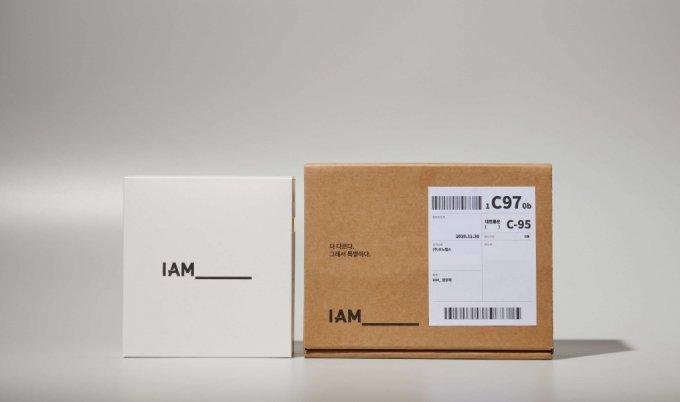 맞춤형 건강기능식품 구독서비스 '아이엠(IAM) 제품 이미지 /사진제공=모노랩스