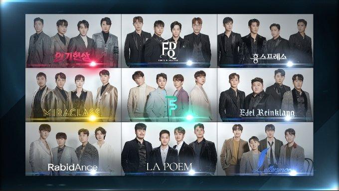 JTBC '팬텀싱어 올스타전' © 뉴스1