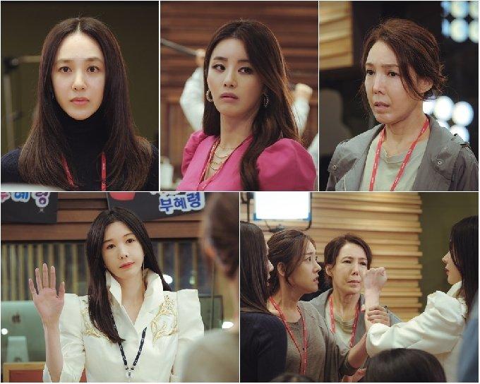 TV조선 '결혼작사 이혼작곡' © 뉴스1