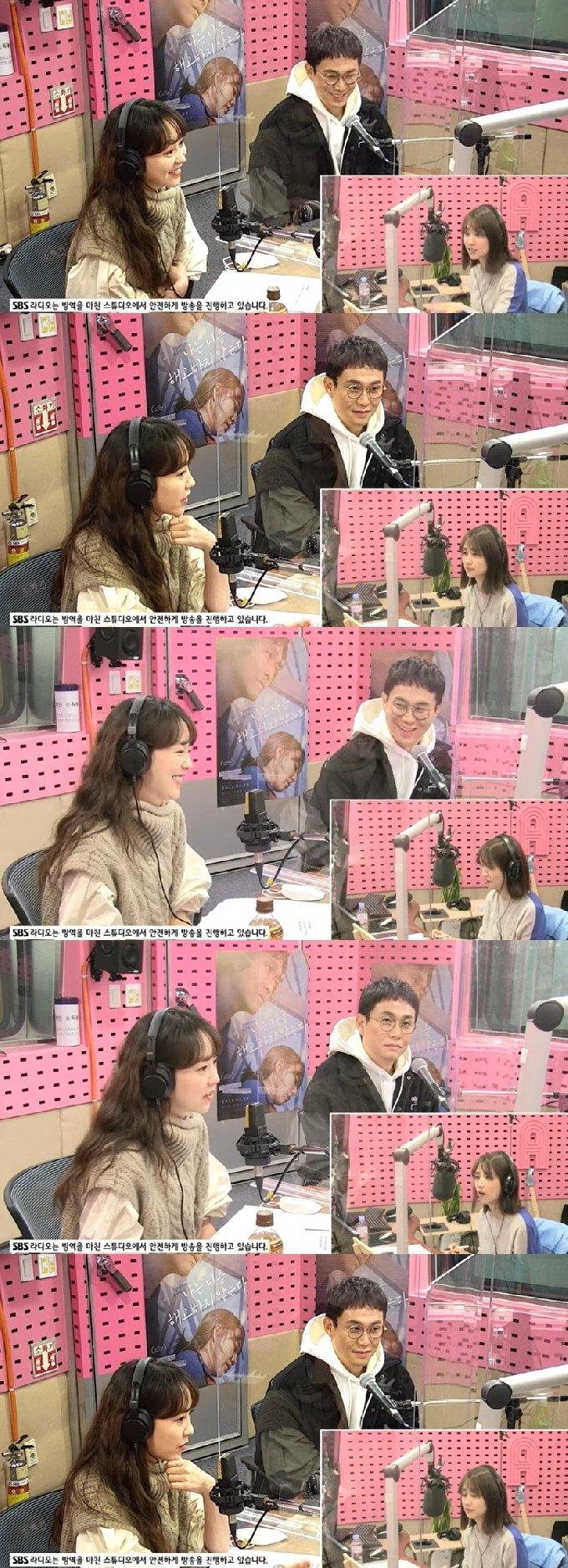 SBS 라디오 방송 갈무리 © 뉴스1