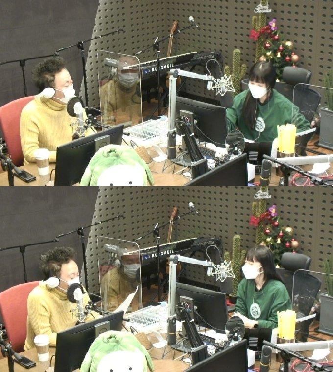 KBS라디오 쿨FM '정은지의 가요광장' 보이는 라디오 캡처 © 뉴스1