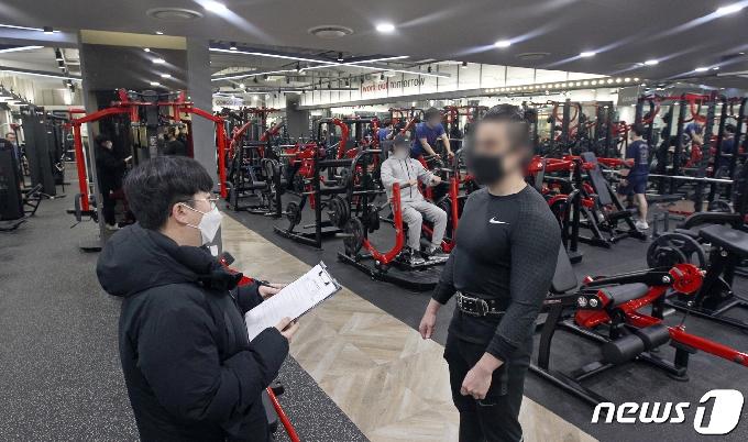[사진] '실내체육시설 방역수칙 이행여부 점검'