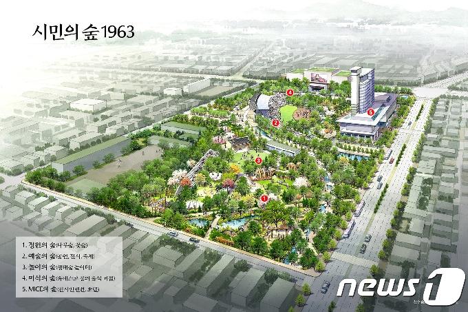 전주시-롯데, 종합경기장 컨벤션·호텔 건립 행정절차 본격 착수