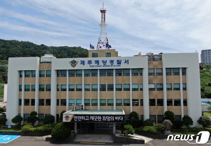 제주시 도두 해상서 30대 남성 시신 발견…해경 수사 중