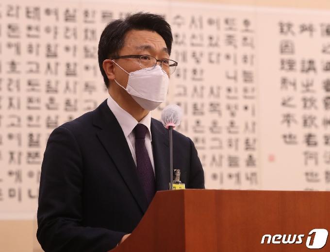 김진욱 공수처장 청문회 통과 후 '쾌속 출범' 가능할까