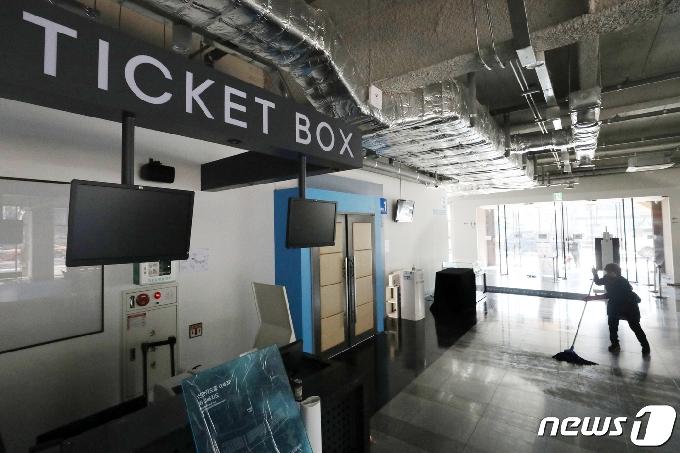 [사진] 뮤지컬계, 긴급회의 갖고 '공연장 방역지침 완화' 촉구 계획