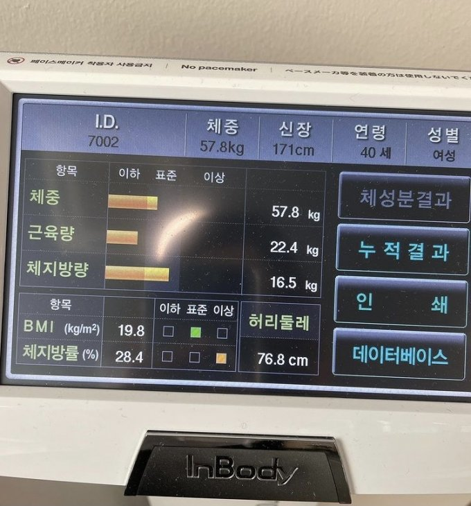 김빈우 인스타그램 캡처