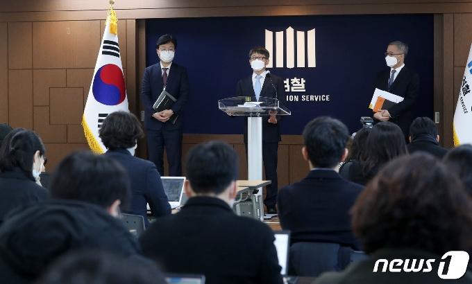 [사진] 최종 수사결과 발표 하는 세월호 참사 특별수사단