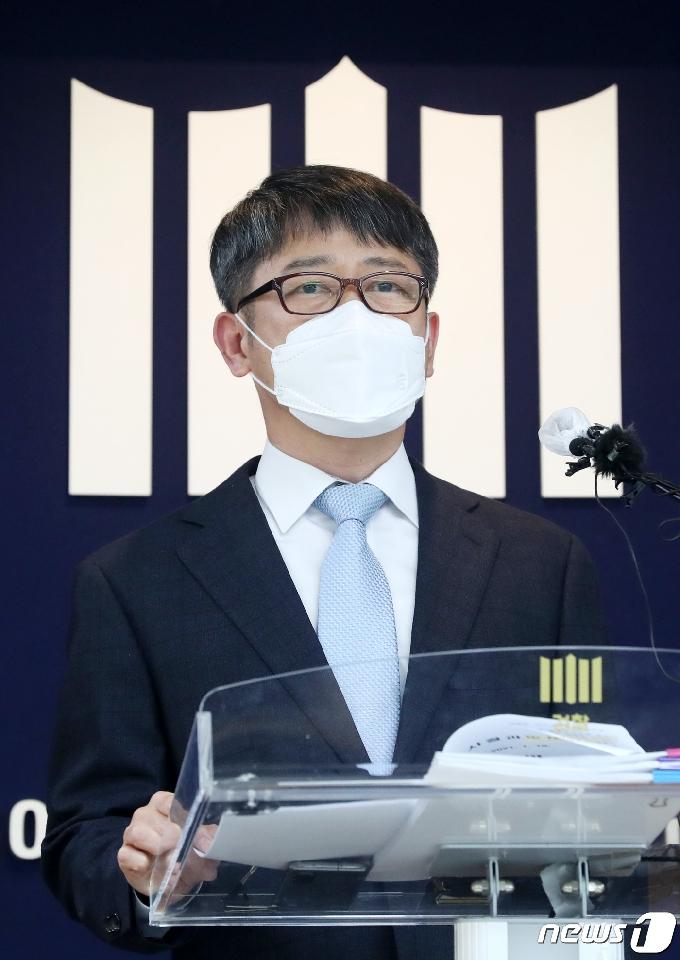[사진] '검찰 세월호특수단의 최종 수사결과는?'