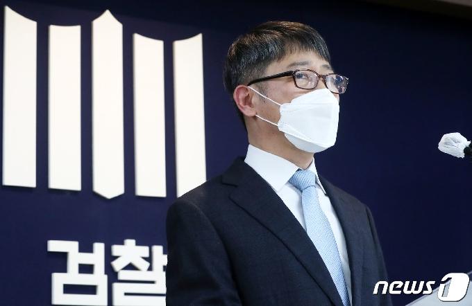 [사진] 세월호 특수단 '최종 수사결과 발표'