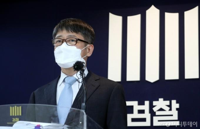 [사진]세월호 참사 관련 수사 결과 발표하는 임관혁 단장