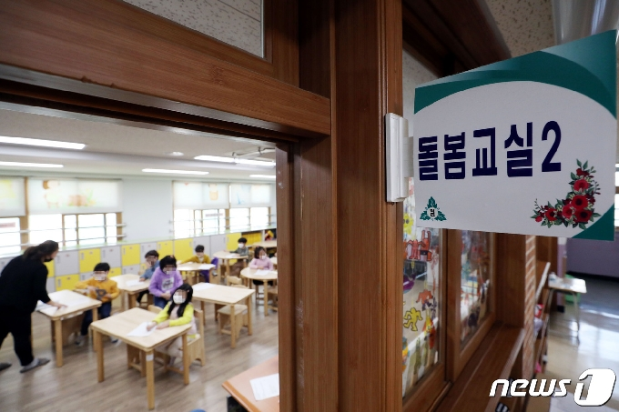 '학교돌봄터' 운영을 비영리단체가?…